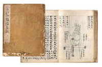 This manuscript is from the late Muromachi period and is the oldest currently existing Nanjing Jizhu (Nanjing Classic with collected commentary). Formerly in the collection of Risshi Mori, physician to the Fukushima Clan in the late Edo period, it recently entered the collection of the Sorei Memorial Hall. This is a first class historical document for researching and examining interpretations of the Nanjing.