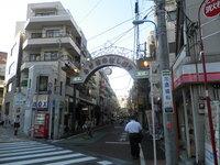 Akebonobashi-Doori Shopping District