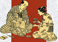 Moxibustion treatment during the Edo Period (image from the collection of the Naito Museum of Pharmaceutical Science and Industry)